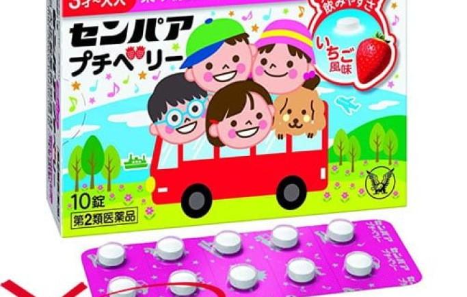 Giới thiệu sản phẩm chống say tàu xe Senpa Petty của Nhật Bản