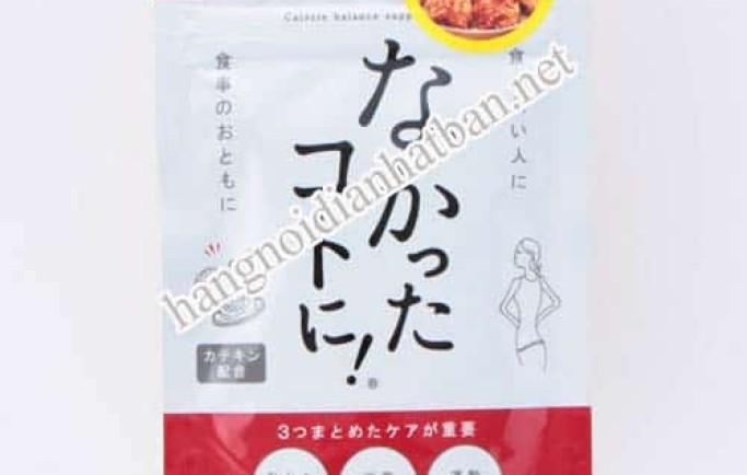 Giới thiệu sản phẩm viên uống giảm cân ban ngày Nhật Bản