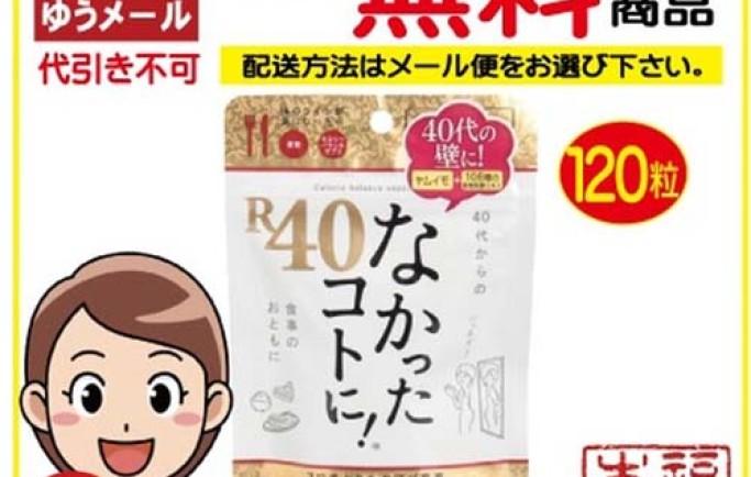 Gợi ý viên uống giảm cân 15kg + 25% Minami Nhật Bản chính hãng số 1