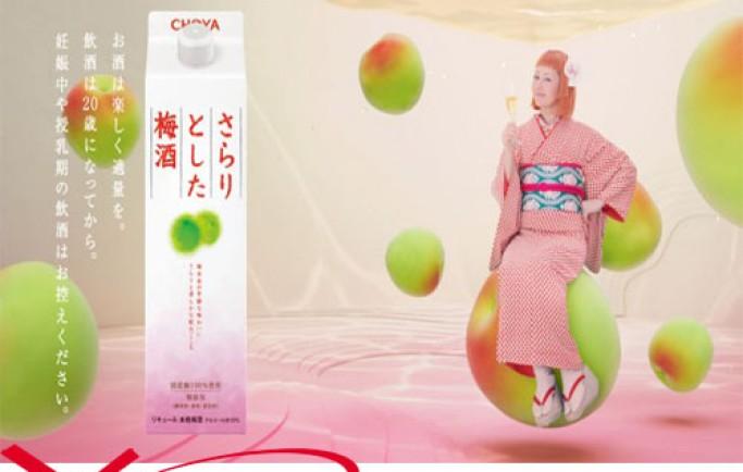 Mách bạn về cách dùng Rượu mơ Choya Pio set 5 của Nhật Bản