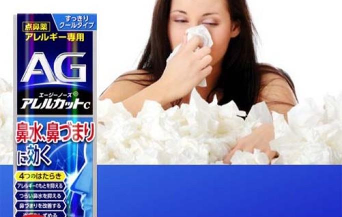 Shophangnhat chia sẻ sản phẩm chữa viêm mũi dị ứng Nhật Bản tốt
