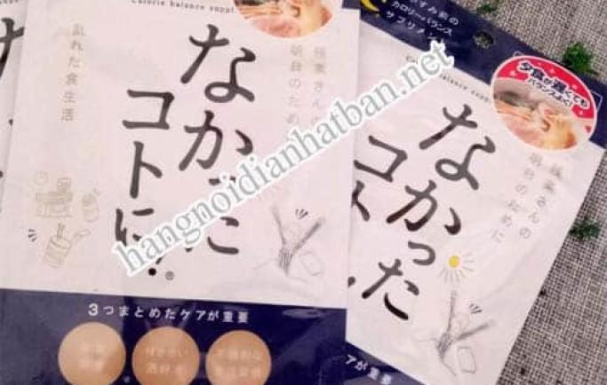 Tập hợp những công dụng của Enzyme giảm cân ban đêm Nhật bản