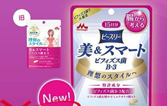 Top 2 sản phẩm giảm cân hàng đầu của Nhật Bản chất lượng số 1