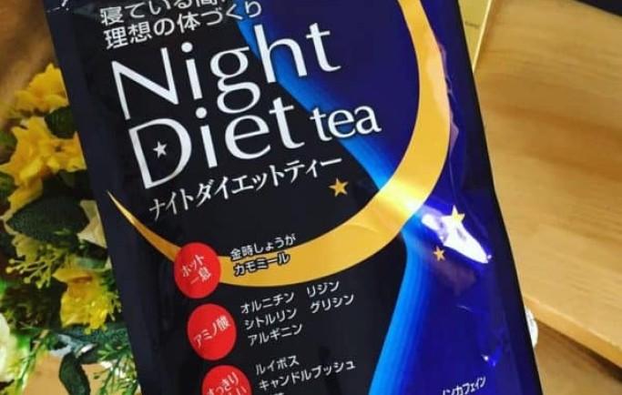 Trà giảm cân Orihiro night diet tea 20 của Nhật Bản chính hãng số 1