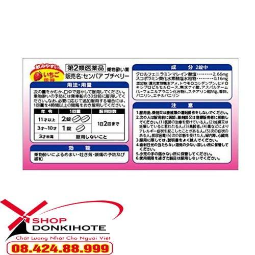 Giới thiệu về thuốc say tàu xe Senpaa petit của Nhật Bản chính hãng